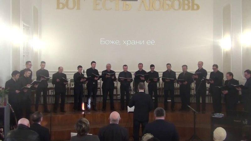Мужской хор (С-Пб) -