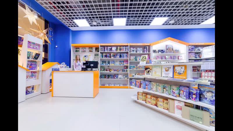 Магазин «Звездочёт». Проект NZR