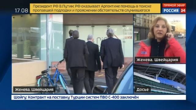 Новости на Россия 24 • Скелетонисты РФ пытаются оспорить пожизненное отстранение от участия в Олимпиадах