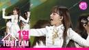 [슈퍼콘서트직캠4K] 아이즈원 조유리 공식 직캠 '비올레타(Violeta)' (IZ*ONE JO YU RI Official FanCam)