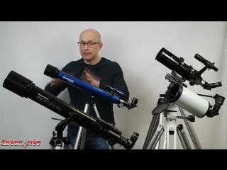 Как выбрать детский телескоп ( 270p ).mp4