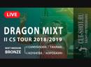 21 10 2018 Смешанные команды MEDIUM BRONZE DRAGON MIXT