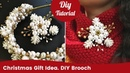 DIY Christmas Gift Idea. Handmade Beaded Pearl Brooch.