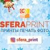СФЕРА-ПРИНТ печатный центр Витебск   АТМОСФЕРА  