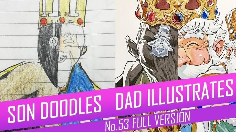 DRAWING with my kids - DOUBLE KING [FULL VERSION] No.53