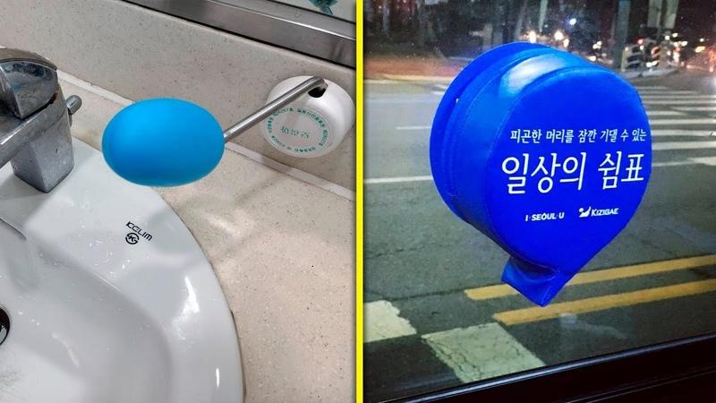 Странности, принятые в Южной Корее, которые хочется позаимствовать