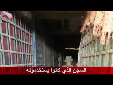 Хаджар аль-Асвад и лагерь Ярмук: палестинский Лива аль-Кудс убирает ряд зданий в северном Хаджар-эль-Асваде, включая тюрьму