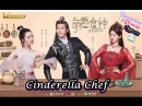 Cinderella Chef Episodio 20 DoramasTC4ever