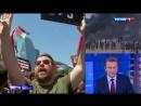 Россия - Украина Мир в ШОКЕ! Трамп открыл ЯЩИК ПАНДОРЫ