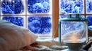 Расслабляющие звуки метели и камина Падает снег за окном