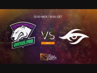 Virtus.pro vs Team Secret, bo3. Финал верхней сетки The Kuala Lumpur Major