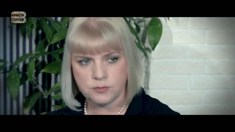 """Елена Степанова читает стихотворение """"Зинка"""" Юлии Друниной ✪ Третий Проект"""