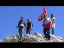 Юрактау - сердце гора