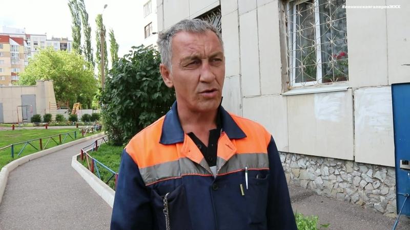 Слесарь-сантехник Ильдар Мингазов