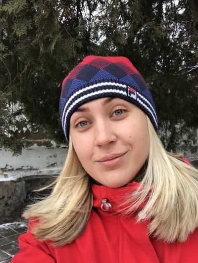 Александра Лупакова