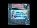 Max Maximov ЛЮТЫЕ ПРИКОЛЫ Мегаподборка СМЕШНЫХ объявлений ценников и реклам с канала MAX MAXIMOV