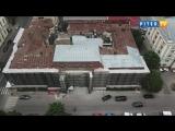 Видео: реставрация здания Главного почтамта в Выборге