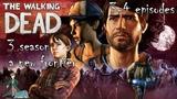 The Walking Dead - Season 3 с Kwei (эпизод 3-4)