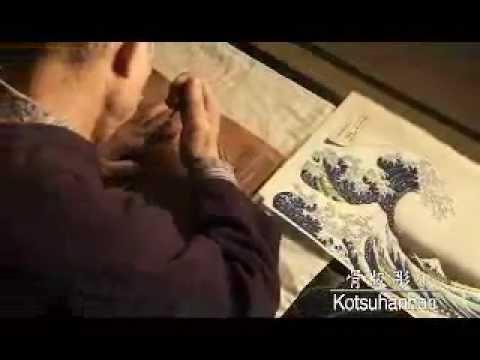 京版画 Kyo hanga Woodblock prints