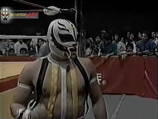 Rey Mysterio Jr Sr vs Fuerza Juventud Guerrera AAA 1995