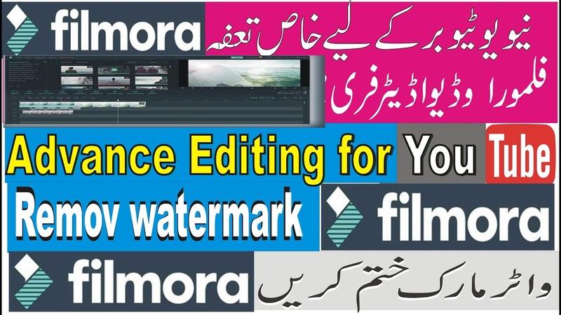 How to use wondershare filmora without watermark urdu hindi by sanwal