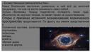 Вечная жизнь и крионика Адмирал Ф Ф Ушаков победитель чуму уксусом и чесноком