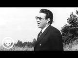 Где б ни был я... Поет Владимир Атлантов. Vladimir Atlantov (1971)