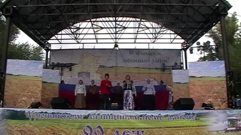 90-летие Урюпинского района.