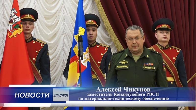 Инаугурация Главы г о Власиха Альберта Алябьева