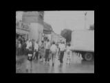 Советский Таганрог.Собрано из архивных плёнок.