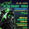 THE END OF THE F**KING WORLD Halloween в Брюгге!