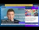 В Иркутске выдвинули кандидатов от Партии на выборах в областной парламент