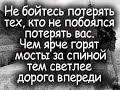 Цитаты о жизни мудрых людей 12