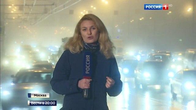 Вести в 20:00 • Новый удар непогоды: ночью в Москве выпадет треть месячной нормы осадков