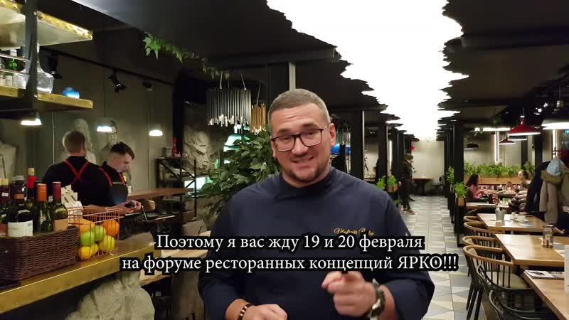 Шеф на кухне Все о бургерных