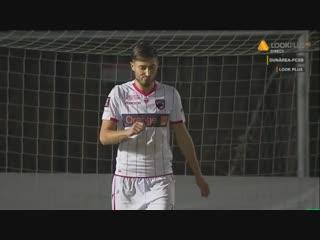 Cum si-a batut joc gicu grozav de penalty! afk csikszereda - fc dinamo bucuresti  cupa romaniei