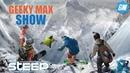 Geeky Max Show - STEEP - Первый взгляд