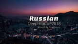Russian Deep House 2018 Русские хиты в стиле Deep House (Mixed by SkyDance)
