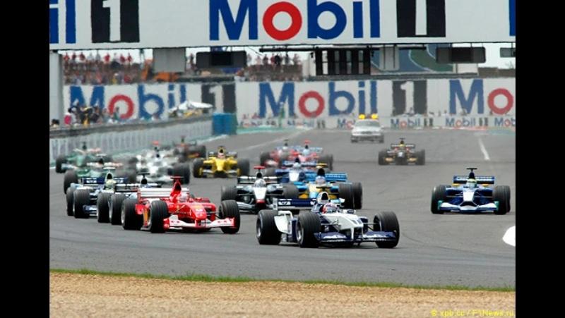 21.07.2002 г. Гран-При Франции,Маньи-Кур. Гонка