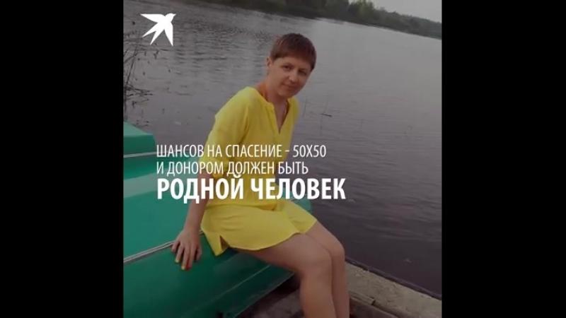 Девушка стала донором для сестры,... - Комсомольская правда