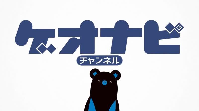 ゲオナビチャンネル「孤狼の血」【ゲオ(GEO)公式】