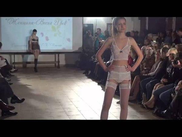 Женское белье от молодых дизайнеров-непрофессионалов