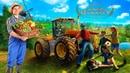 ФЕРМА В НАСЛЕДСТВО ► Farmers Dynasty