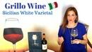 Grillo Wine Sicilian white varietal