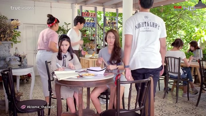 Озорной поцелуй / Playful Kiss Thai Version (12/20) [2015] (Озвучка GREEN TEA)