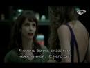 Сила Желания - 45 серия (субтитры)