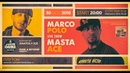 Marco Polo and Masta Ace live at Pluton Club