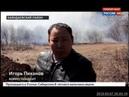 Огненный шторм Крупный лесной пожар подошел к селу Байша Баяндаевского района
