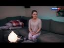 Двойная ложь 1-4 серии (2017) HDTVRip 1080p