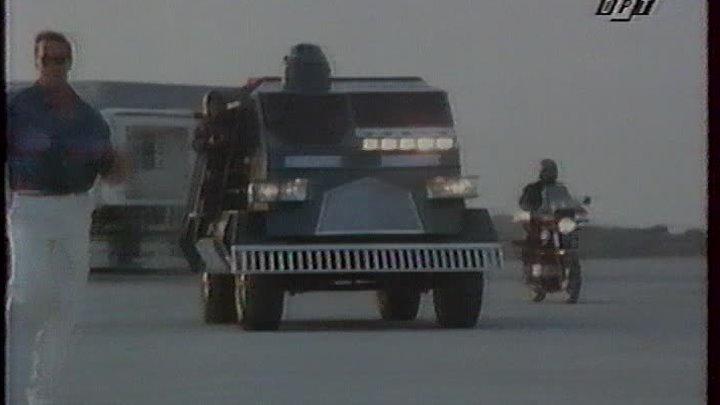 Бегущий человек / The Running Man (1987) VHS